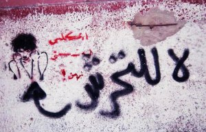 egypt-harassment-graffiti-650_416